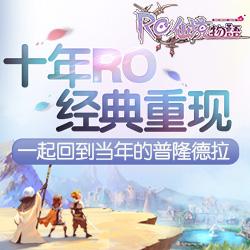 《冒险与挖矿》-绝赞手游,像素风格,全新玩法等着您!